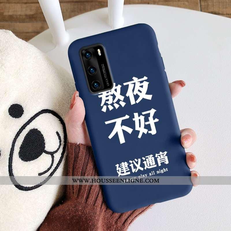 Étui Huawei P40 Protection Silicone Nouveau Coque Incassable Bleu Marin Simple Bleu Foncé