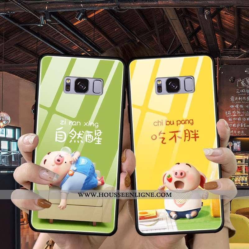 Étui Samsung Galaxy S8 Verre Personnalité Téléphone Portable Ultra Net Rouge Nouveau Jaune