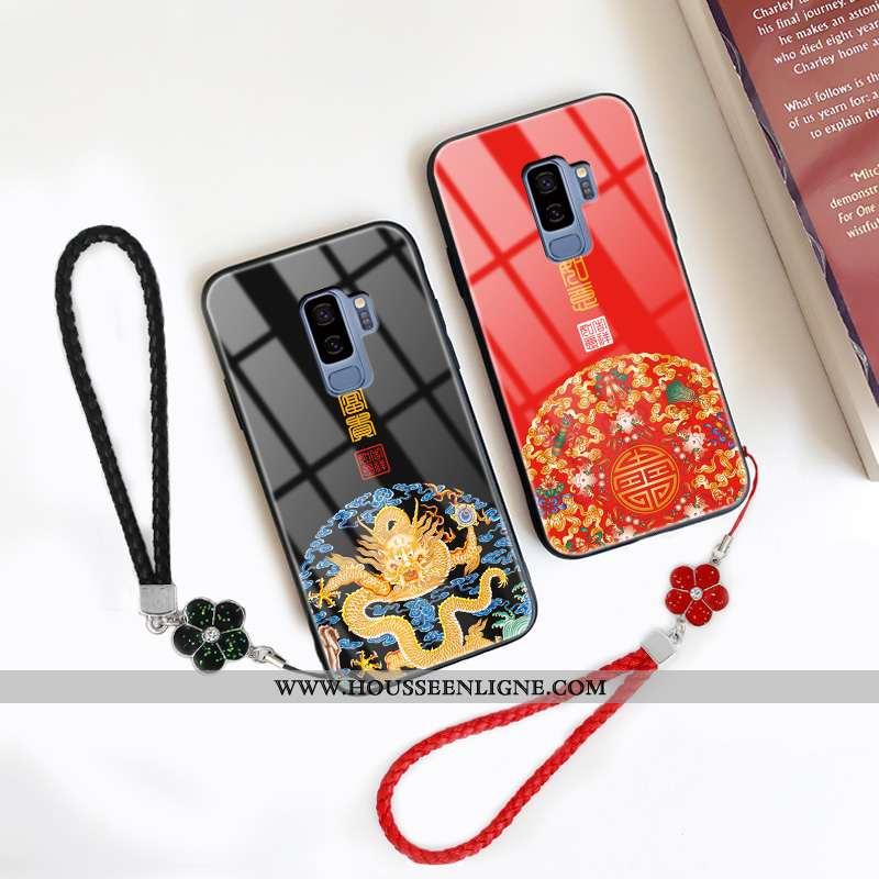 Étui Samsung Galaxy S9+ Protection Verre Style Chinois Coque Luxe Vent Ornements Suspendus Noir