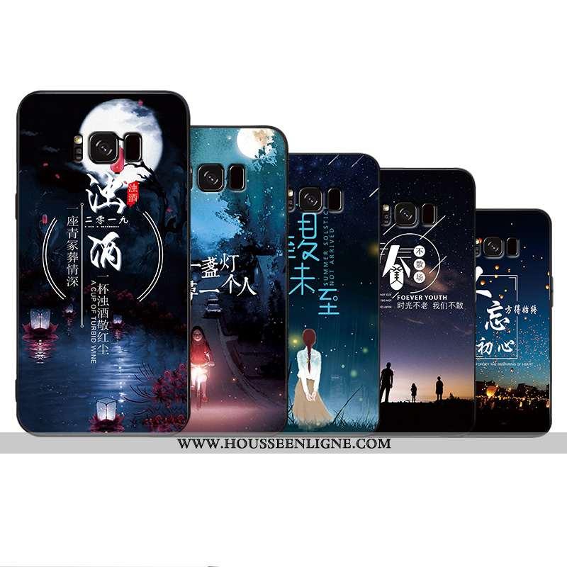 Coque Samsung Galaxy S8+ Fluide Doux Silicone Délavé En Daim Incassable Téléphone Portable Légère Ét