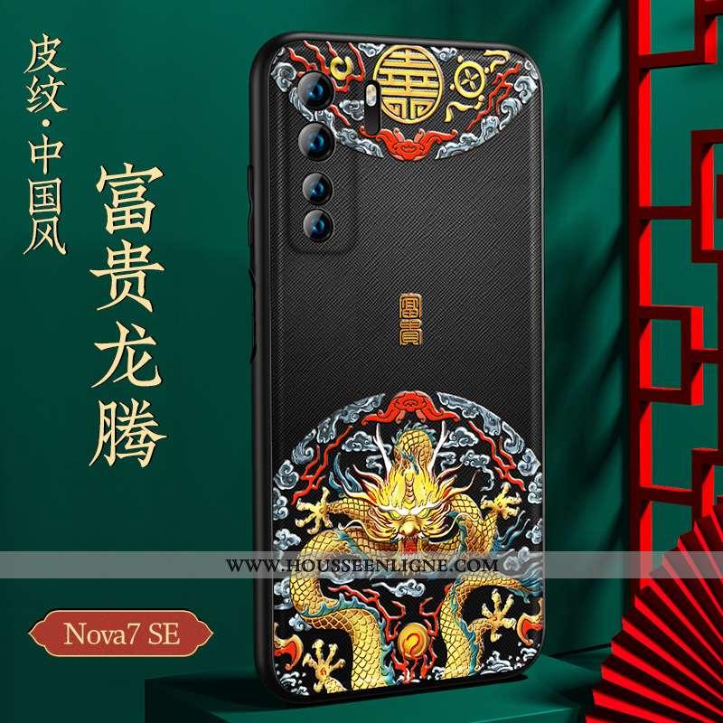 Housse Huawei P40 Lite 5g Tendance Légère Net Rouge Silicone Style Chinois Nouveau Étui Noir