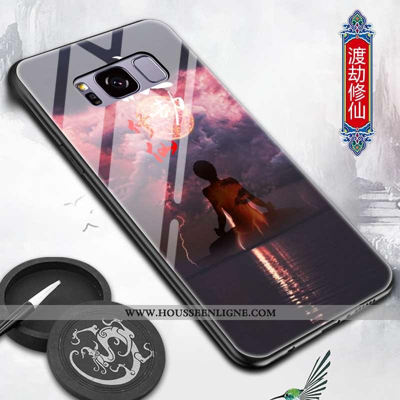 Housse Samsung Galaxy S8+ Tendance Légère Étui Fluide Doux Difficile Téléphone Portable Incassable N