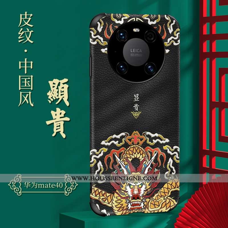 Étui Huawei Mate 40 Silicone Mode Légère Tendance Personnalité Fluide Doux Noir